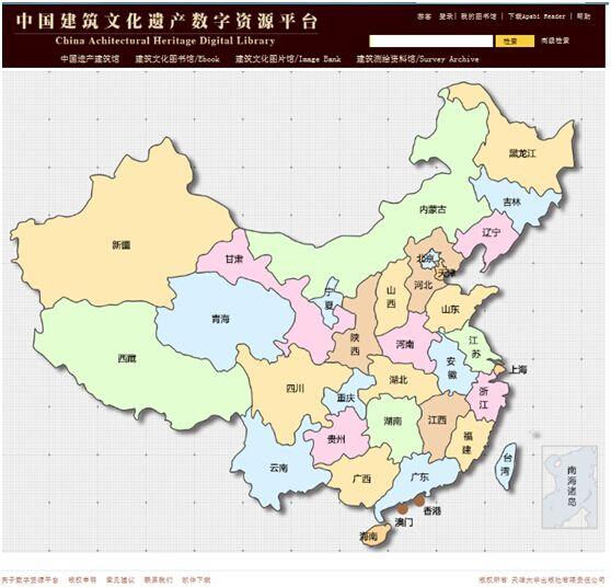 地图 558_536